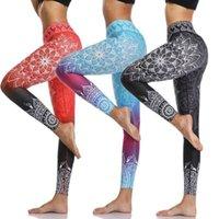 Le Leggings du Nakai Sexy Slim Slim Pantalon de Yoga High Workout Leggings High Taille Élasticité Collants texturés Pantalons pour femmes
