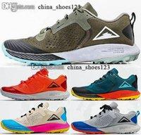Hombres 12 Tamaño EE. UU. Casual Zapatillas Zapatos Zapatos Zapatos para niños 38 Hombres 46 Enfant Fashion Air Women Kiger 5 Sneakers Juveniles EUR TERRA