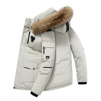 Young Fashion Trend Down Jacket Middle Section Thickened Hoo...