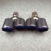 ein paar: y model universal auspuff doppelrohre glänzende kohlefaser + blauer edelstahl auto akrapovic auspuff doppelte schwanz tippt