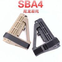 SBA3 SBA4 테일 CTR MFT MOD 나일론 백 브래킷