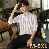 Erkekler Çizgili Gömlek Artı-Boy 5XL Ince Cilt Dostu Basit Camisa Erkek Kore tarzı Rahat Tüm Maç Casual Yarım Kollu Yeni