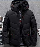 Новые Мужчины Одежда Удадающие Куртки Капюшона Зима с капюшоном Современные Пальто мужские Лица Открытый Утолщение Куртки Управления Гусы Parkas