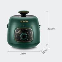 1.8L mini fogão de pressão elétrica 1-2 pessoas casa de arroz elétrico portátil panela de arroz de alta qualidade arroz1