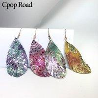 Cpop جديد بريق الأزياء أقراط جلد طبيعي للبيان المرأة ورقة تعلق أقراط الأزياء والمجوهرات الأذن الحديث قطرات هدية