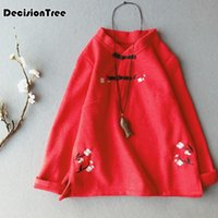2020 traditional chinese clothing tang suit tops women hanfu costume chinese national trend ancient hanfu jacket Cardigan Coat
