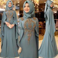 Elegant Caftan Dubai Muslim Evening Dresses High Neck Prom Dresses 2020 Beaded Formal Party Gowns Without Hijab robes de soiré
