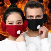 2 in 1 Warm Mask Earmuffs Ear Protective Face Mask Men Women Breathable Winter Outdoor Ear Warmer Earlap Headphones DDA752