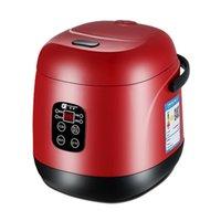 طناجر الأرز الذكية طباخ كهربائي ذكي المطبخ المنزلية التلقائي 1-3 أشخاص الحفظ المحمولة