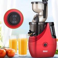 Juicers Juicer Maschine Große Durchmesser Obst- und Gemüsesaftwerkzeuge Multifunktionsschlitz Trennung Haushaltsküche Appliances1