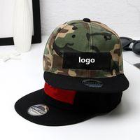 أربعة ألوان مصمم الأزياء الرياضة كاب إلكتروني التطريز التمويه شارع الرقص الهيب هوب قبعة الرجال والنساء في الهواء الطلق غطاء المسطح قبعة بيسبول
