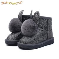 Children' s For Girls Thick Cotton Kids Snow Boots Cute ...