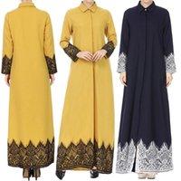 Mujeres musulmanas de encaje frente al frente Abaya Muslim Maxi Kaftan Kimono Dubai Ropa islámica Abayas para mujer_3.301