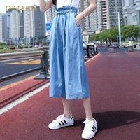 여성 청바지 여성용 캐주얼 넓은 발목 길이 데님 서스펜더 높은 허리 루스 패션 스플케이스 허리 헤드 1