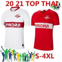 حجم S-4XL سبارتاك موسكو لكرة القدم جيرسي بعيدا أبيض كرة القدم الزي 2020 سبارتاك المنزل الأحمر برادات Bakaev Zobnin Schürrle Dzhikiya القمصان