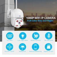 Kameras Wasserdichte Wireless 1080P 2MP-Kamera PTZ WiFi IP 4x Digital Zoom IR Home Security CCTV-Überwachung1