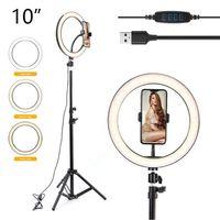 Видео свет с регулируемой яркостью селфи светодиодный кольцевой свет USB кольцевой светильник большой обод для фотографий со штативом для макияжа TikTok Youtube