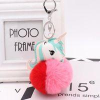 Unicorn الكرة المرأة pompom حقيبة مفتاح سلسلة قلادة الإملائي اللون المهر القطيفة كيرينغ المفاتيح حلقة اكسسوارات للمفاتيح