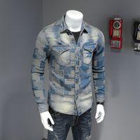 힘 남성 봄과 가을 얇은 데님 셔츠 남성 긴팔 성격 트렌드 스티치 레트로 슬림 셔츠 캐주얼 자켓