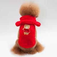 Moda Pet Köpek Yelek Giyim Aksesuarları Kadife Ayı Şapka Kolsuz Kazak Malzemeleri Kış Gevşek Ceket Ücretsiz Kargo 14HP P2