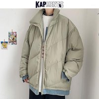 Kapments 가짜 디자이너 의류 남성 파카스 복어 재킷 2020 Streetwear Winter Mens Patchwork Harajuku Jacket 남성 거품 코트 1