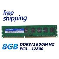 RAMS KEMBONA TEST TEST RAM Память Longdimm Desktop DDR3 8GB 1600 МГц 4 Биты 16 Чипсы Работа для материнской платы A-M-D