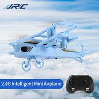 Electric Mini RC Самолет JJRC H95 360 градусов Roll 2.4G дистанционного управления Гладер плоский беспилотный двойной крыло воздушные игрушки для детей