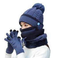 القبعات الخارجية الخريف والشتاء أزياء قبعة الوجه قناع مريلة أربعة قطعة سميكة محبوك ركوب الدراجات الرياضية غطاء حماية الأذن
