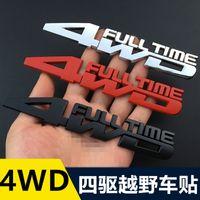 4WD Vollzeit Chrome 4x4 Vierradantrieb Auto Styling Emblem 3D Abzeichen Aufkleber Fender Kofferschrift Buchstaben Nummern für Jeep SUV Sport