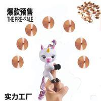 Vendite diretta della fabbrica cinese Elettronico tattile tattile speciale del giocattolo della bobina del giocattolo della bobina di punta della fingering del bambino della tenuta della tenuta del dito