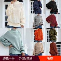 긴 소매 재킷의 높은 목 스웨터 9Colour S-XL 여성 캐주얼 모직 단색 느슨한 스웨터 여성 38625779068015 스웨터 니트