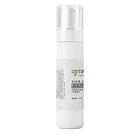 Big Spray de Saúde Série Deumidificação Functional Spray Liquid Wormwow Flavor (Platinum Standard Version) 100ml / Garrafa
