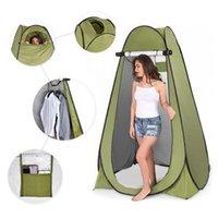 Portable Doccia esterna Bagno Cambiare Fitting Room tenda da campeggio Shelter Beach sulla igienici tenda pieghevole attrezzature da campeggio
