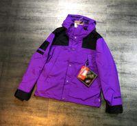 Gli uomini del windbreaker di alta qualità casuale marchio sportivo all'aperto giacca a vento giacca a vento dal design di lusso ricamo logo di moda - 2121