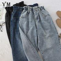 Yuoomuoo высокого качества мягкий винтажный парень джинсы для женщин эластичная высокая талия мама черные джинсы хараджуку длинные джинсовые штаны 201225