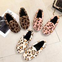 Yeni Arrivel Kürk Rahat Ayakkabılar kadın Düşük Yuvarlak Kafa Düz Leopar Artı Kadife Pamuk Ayakkabı Kış Sıcak Ev Giyim Boyutu 35-40