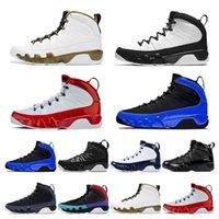 2021 scarpe da basket 9s formatori da uomo jumpman 9 università blu palestra rossa racer blu unc deserto bacca uomo sports sneakers moda all'aperto