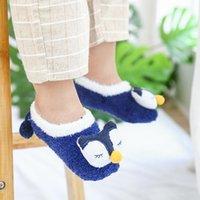 1 paio Fashion Baby Gomma Suole 3D Animali 3D Neonato Autunno Autunno Inverno Bambini Piano Calzini Scarpe Scarpe Anti Slip Soft Sole Sock Y201009