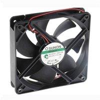 Brandneue Hohe Qualität MEC0252V1-0000-A99 DC24V 5.0W Kühler Lüfterlüfter