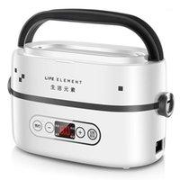 الحياة متعددة الوظائف طنجرة الأرز السيراميك بطانة الغداء الكهربائية مربع العزل التدفئة الأجهزة الطبخ الشخصية 220V1
