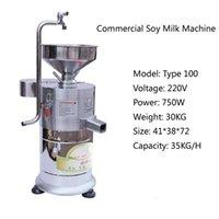 machine à lait de soja en acier inoxydable 220v peau de pâte tofu machine à lait de soja de séparation des résidus de cerveau tofu machine à lait de soja commercial