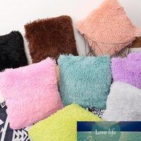 2Pcs Fluffy Faux Fur Plush Throw Pillow Cases Shaggy Soft Chair Sofa Cushion Cover Home Bedroom Livingroom Pillow Cover Pillow Case 40x40cm