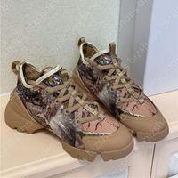 CrUSIE J 19 SS Paris Shoe Patchwork Sneakers Luxurys Designer Designer Aumentare la sneaker Plateform Noble Elegance Donna