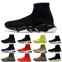 Мода Скорость Sock 2.0 Мужская Повседневная Обувь Чауссуры Тренер Бежевый Черный Красный Белый Желтый Флуо Серые Мужчины Женщины Открытый Спортивные кроссовки