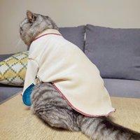 가을과 겨울 애완 동물 개에 대한 따뜻한 편안한이지웨어 벨벳 바닥을 셔츠 2020 패션 스타일 개 고양이 의류