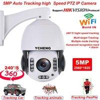 30x Zoom 5mp اللاسلكية سيارة الحيوان الإنسان تتبع السيارات 360 ° PTZ عالية السرعة قبة IP كاميرا 128GB الميكروفون المتكلم hikvision 240 ° / s1