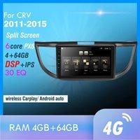 PX6 الروبوت 10 راديو السيارة ل CRV 2011 2012 2013 2013 2021 لاعب فيديو الوسائط المتعددة الملاحة GPS الروبوت 4G WIFI Autoradio Car DVD