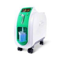 Distributeurs de serviettes humides Générateur d'oxygène à domicile, femmes enceintes, machine d'inhalation de personnes âgées à ions négatifs, concentration élevée