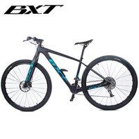 """оптовые 29inch углеродного волокна Горный велосипед 1 * 11 Speed Double Disc Brake 29"""" MTB Мужчины велосипед 29er колесо S / M / L кадр полный велосипед"""