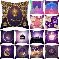 Lila Kissen Muslim Ramadan Kissenbezug Series of Ramadan Kissenbezug Startseite